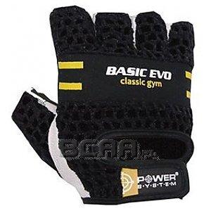 Power System Rękawiczki Treningowe Basic Evo (PS-2100) czarne z żółtym paskiem 1/1