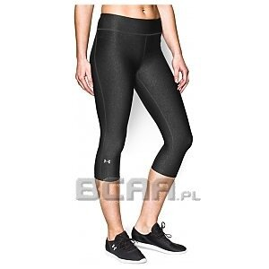 "Under Armour Leginsy HeatGear® Alpha Compression 17"" Capri 1257980-090 szaro-czarny 1/4"