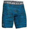 Under Armour Spodenki Męskie HG CoolSwitch Comp Short 1271333-428