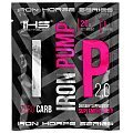 Iron Horse Series Iron Pump 2.0