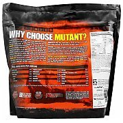 PVL Mutant Whey + Kubek 2270g+600ml GRATIS! 3/3