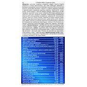 Real Pharm VitaMax Men 60tab. [promocja] 3/3