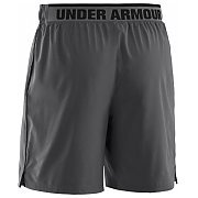 Under Armour Spodenki Męskie Heatgear® Mirage Short 8'' 1240128-040 jasnoszary 2/5