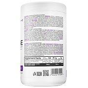 OstroVit Supreme Pure Glutamine 500g 2/2