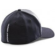 Under Armour Czapka Striped Out Stretch Fit Cap czarno-szary 2/2