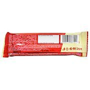 Nutrend Baton Endurance Bar 45g 2/2