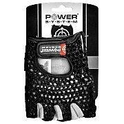 Power System Rękawice Treningowe Basic (PS-2100) czarno-białe 3/3