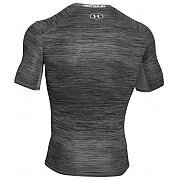 Under Armour Rashguard Męski HG CoolSwitch Comp SS 1271334-040 szary 2/6