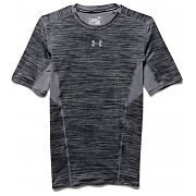 Under Armour Rashguard Męski HG CoolSwitch Comp SS 1271334-040 szary 6/6
