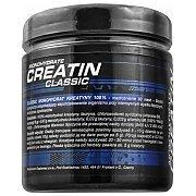Vitalmax Classic Creatin Monohydrate 80mesh 300g 2/2